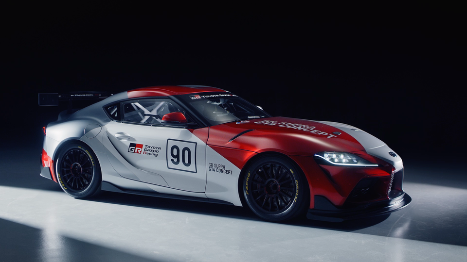 Tag Collective Arts - Toyota Supra: GT4 Concept