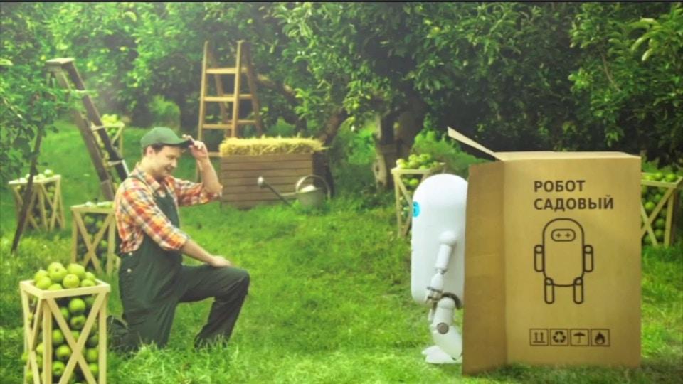 Dobry Juice 'Robot'