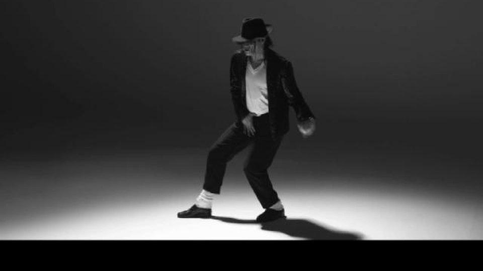 MJ WEEKEND
