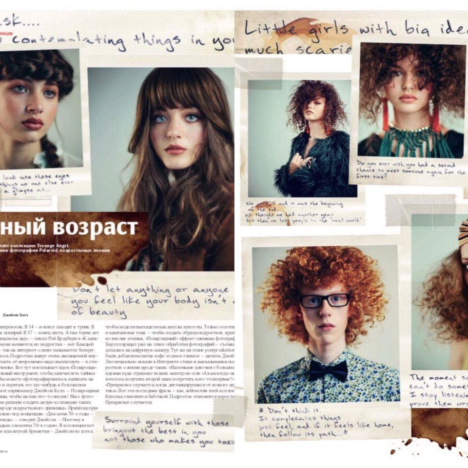 TEAR SHEETS JARRED Photography - hair magazine feature