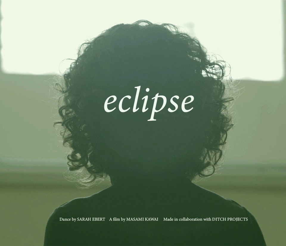 EclipsePosterWebV1