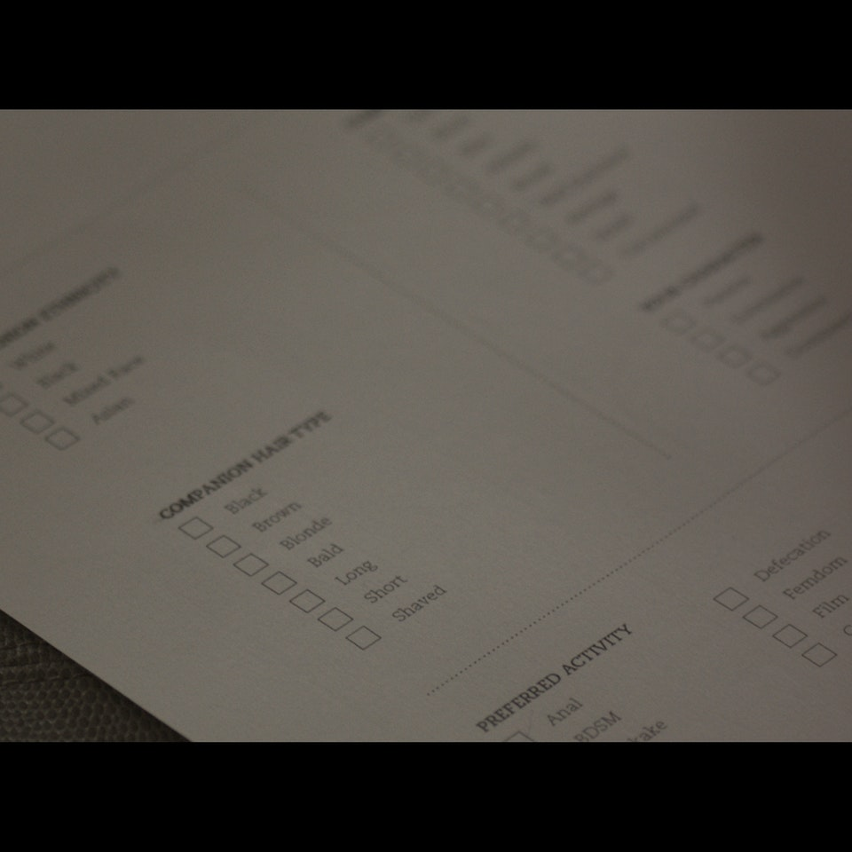 THE AGENCY (2018) - narrative short Untitled_1.8.217