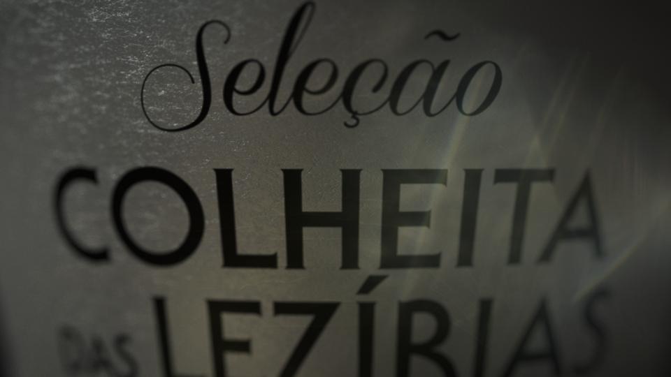 Gallo Lezírias - GALLO_Lezirias_0010
