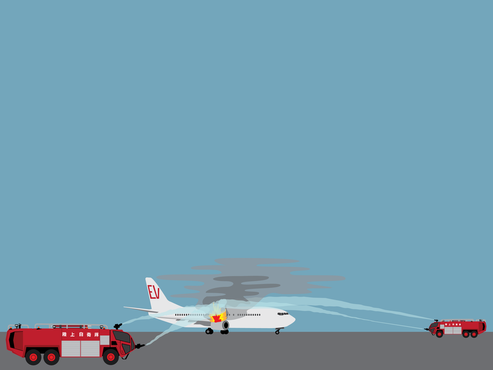 Emergency Vehicles - Airport fire
