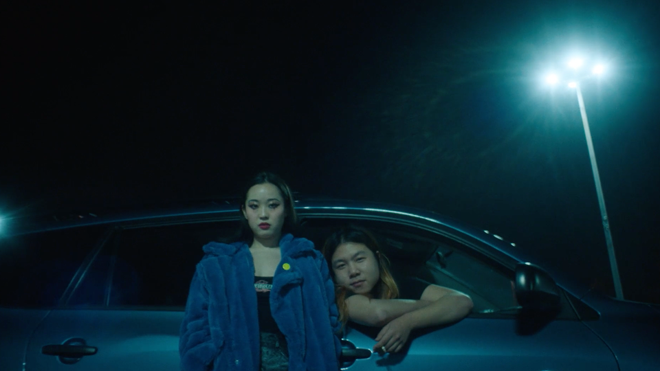 88 Rising - 16 HOURS
