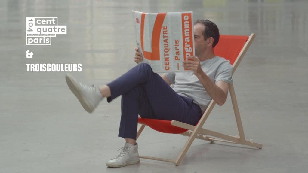 CENTQUATRE (commercial)
