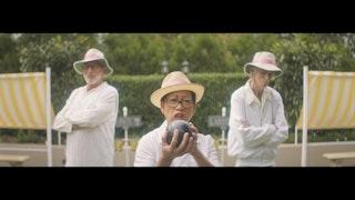 Australian Avocados 'Smash an Avo'