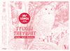 Sylvain Thevenet | Ferme Saint Maurice, Saillans [2017-2021]