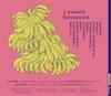 Navasté : Bananes [2013]