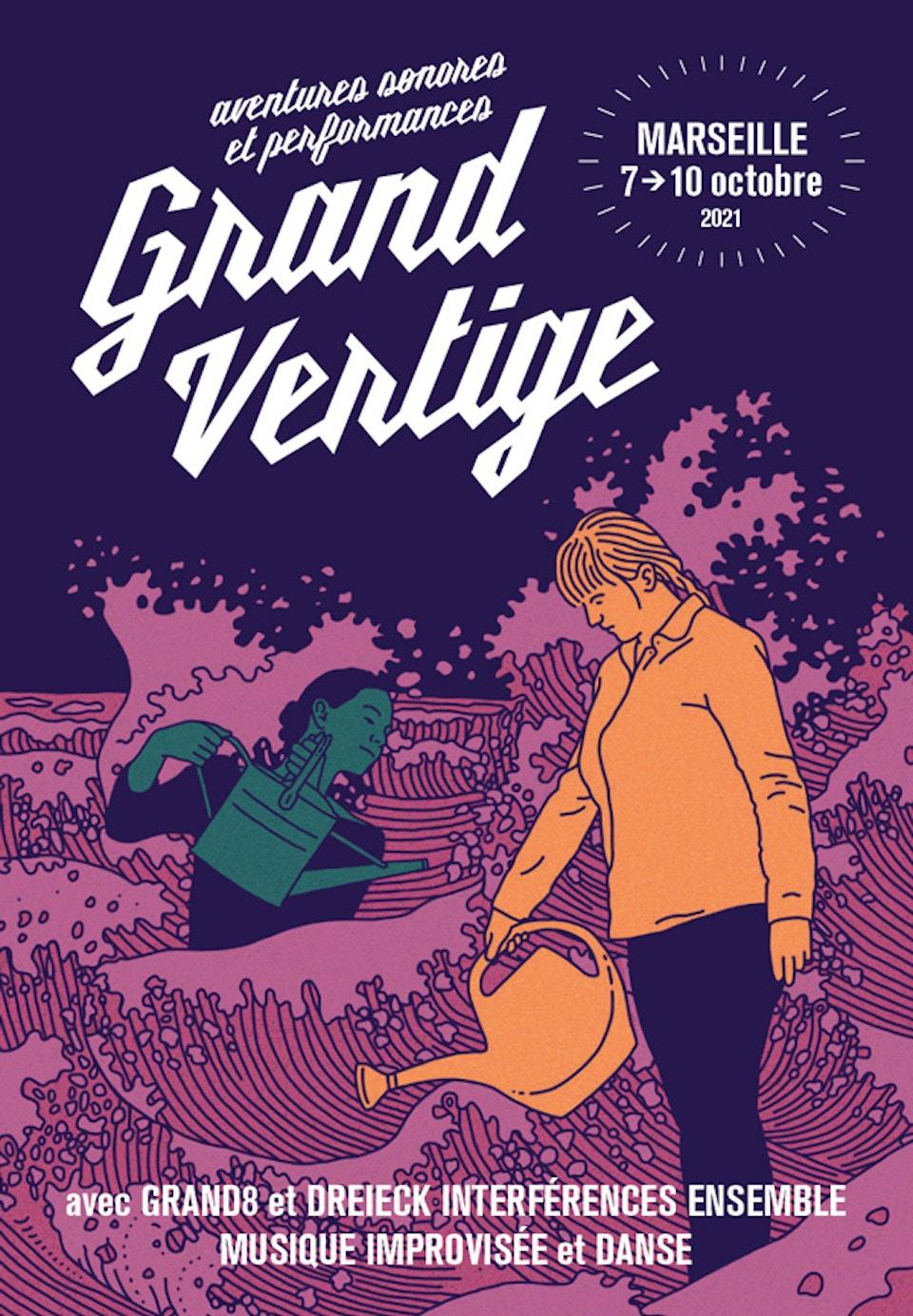 Grand Vertige | Grand8, Marseille [2021]