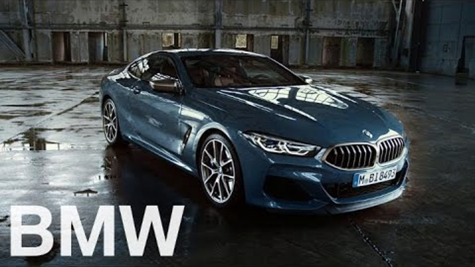 BMW 8 Series Coupé 2018