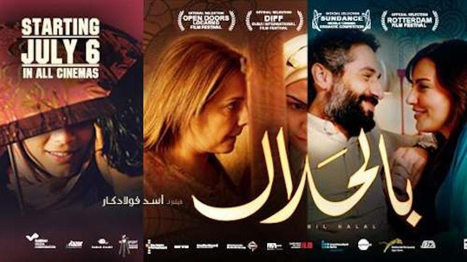 Halal Love. Feature