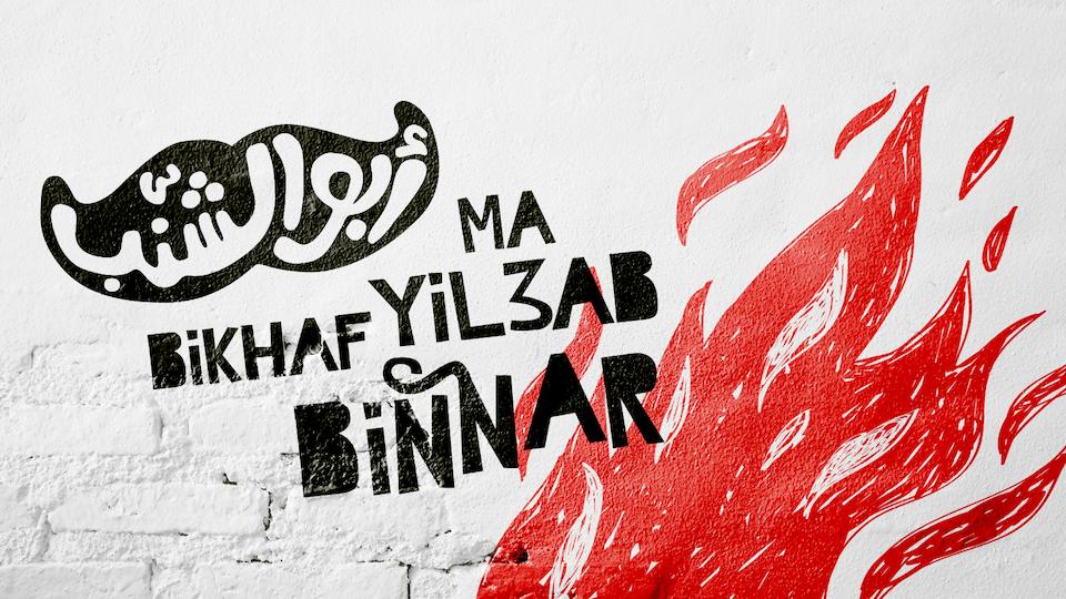Abu'shanab