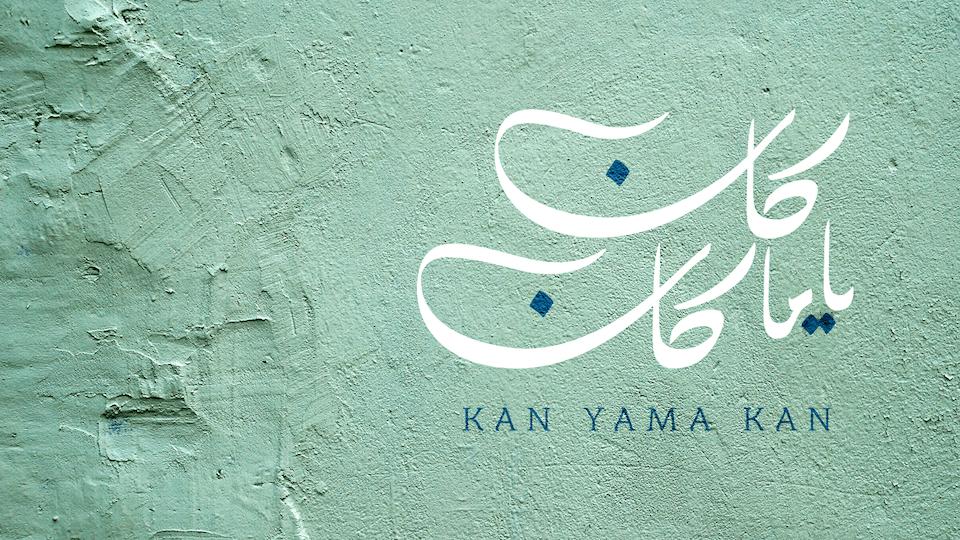 Kan Yama Kan