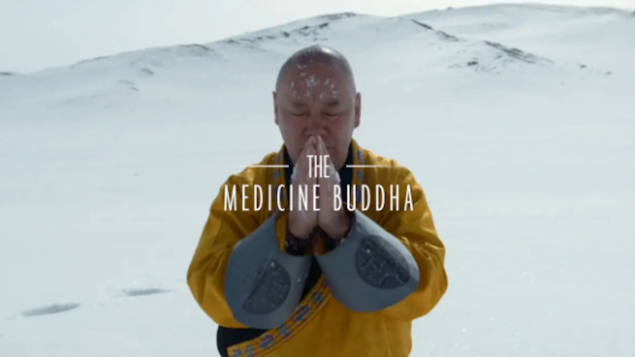 The Medicine Buddha -                                          Feature Documentary.