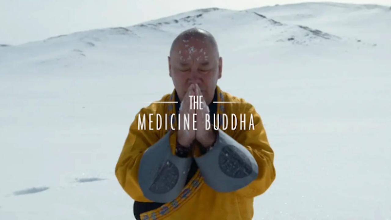 The Medicine Buddha -                                          Feature Documentary.