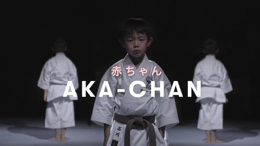 Aka-Chan