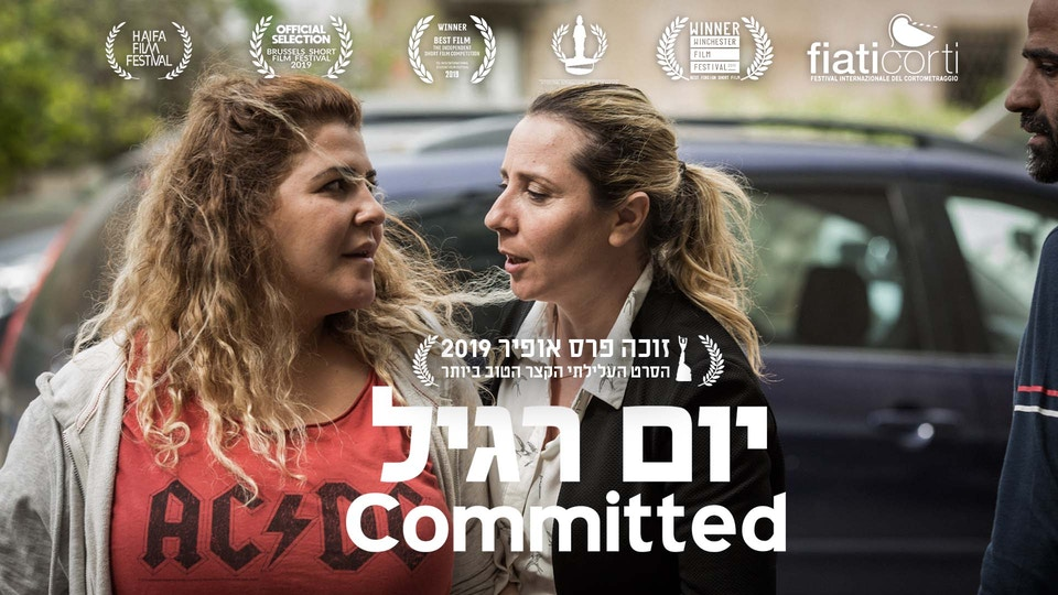 Committed   Short Film