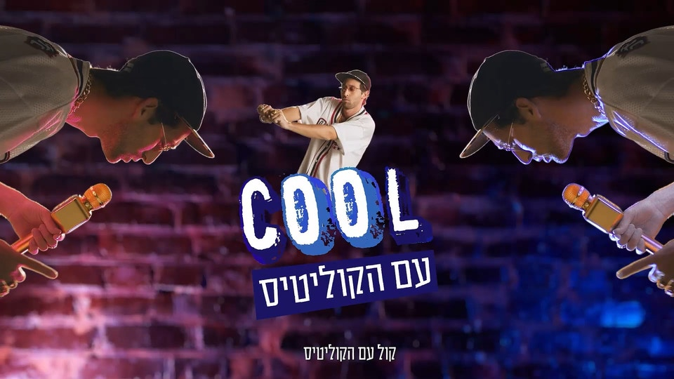 Pfizer Israel - Colitis