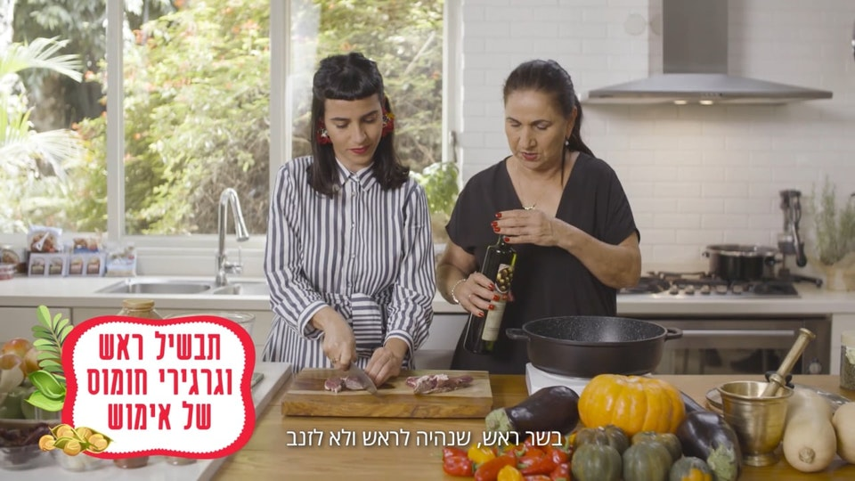 MAYA   Cooking with Family