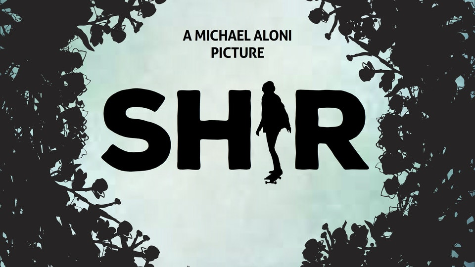 SHIR | Short Film