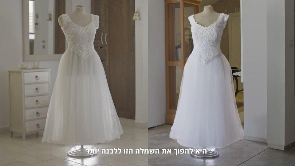 Venish Gold | White Wedding