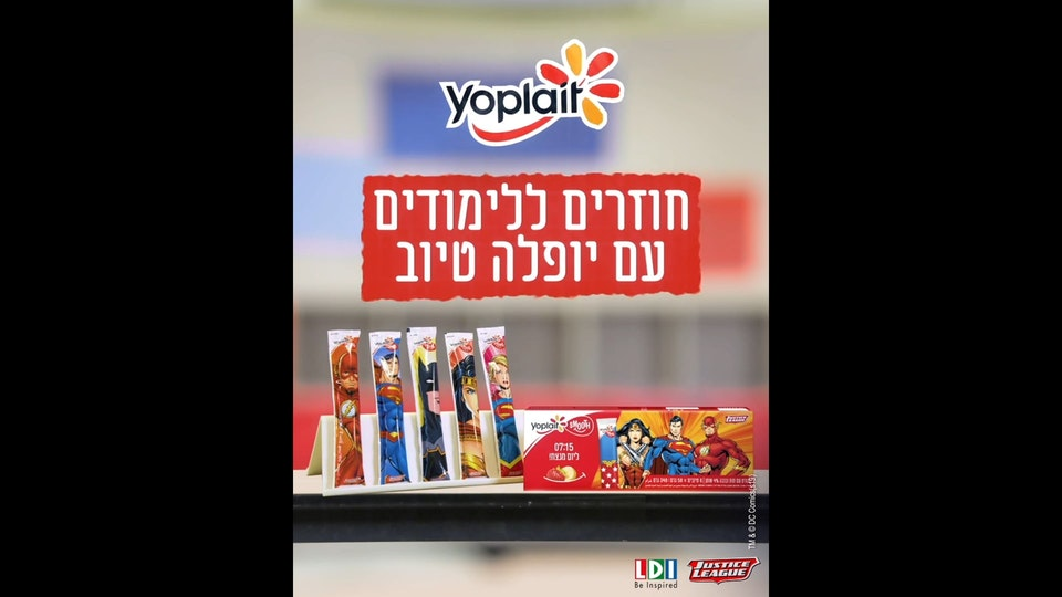 Yoplait Tubes - Back to School