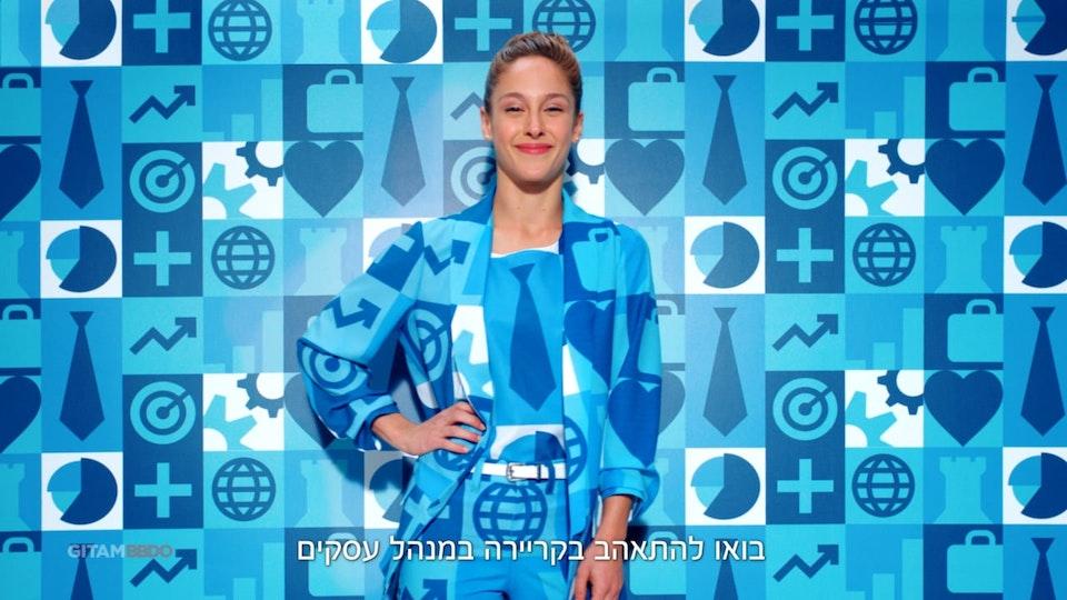 Peres Academy Center