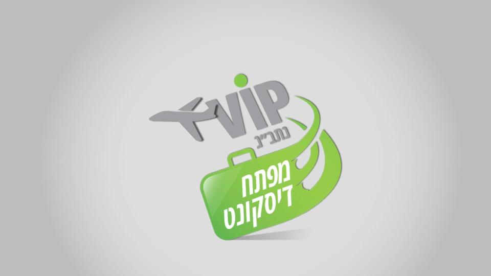 Discount Bank - VIP