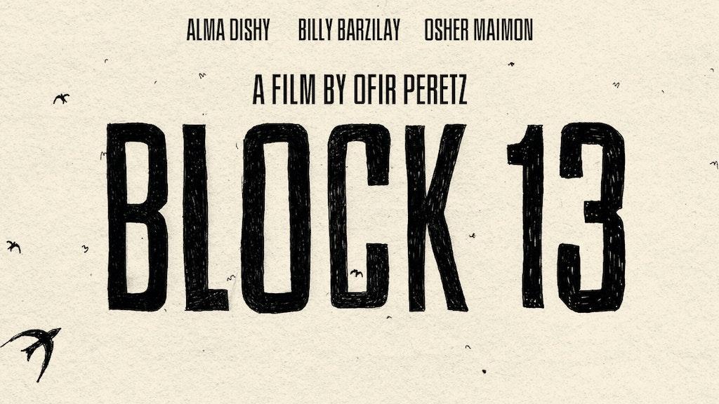 BLOCK 13 | Short Film