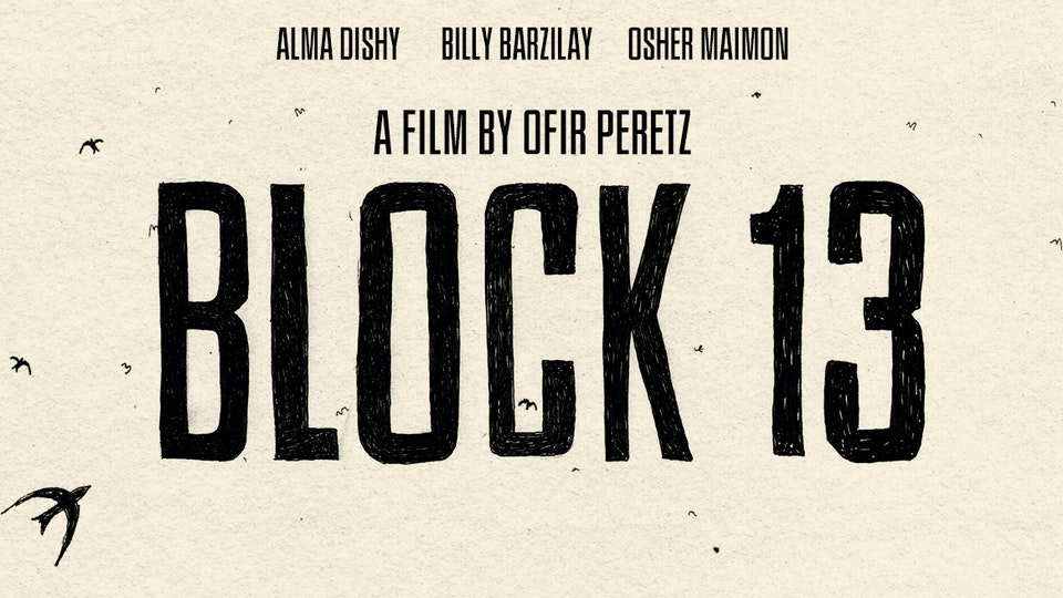 BLOCK 13 | Short Film