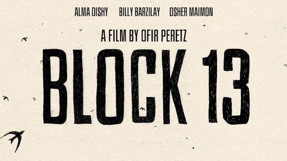 BLOCK 13   Short Film