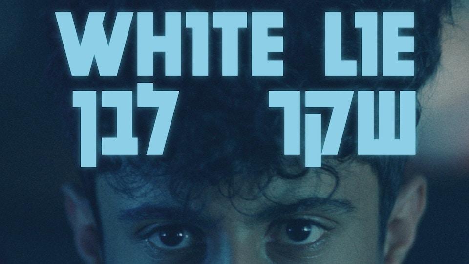 WHITE LIE   Short Film