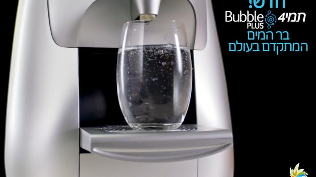 Tami4 Bubble PLUS