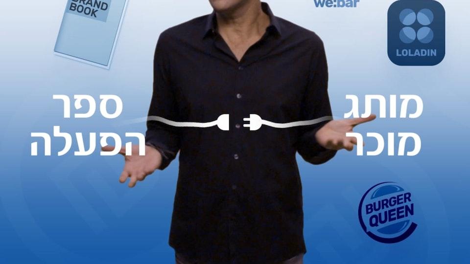 Leumi Digital