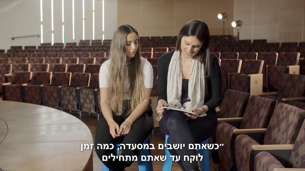 Peres Academy Center - Students talks
