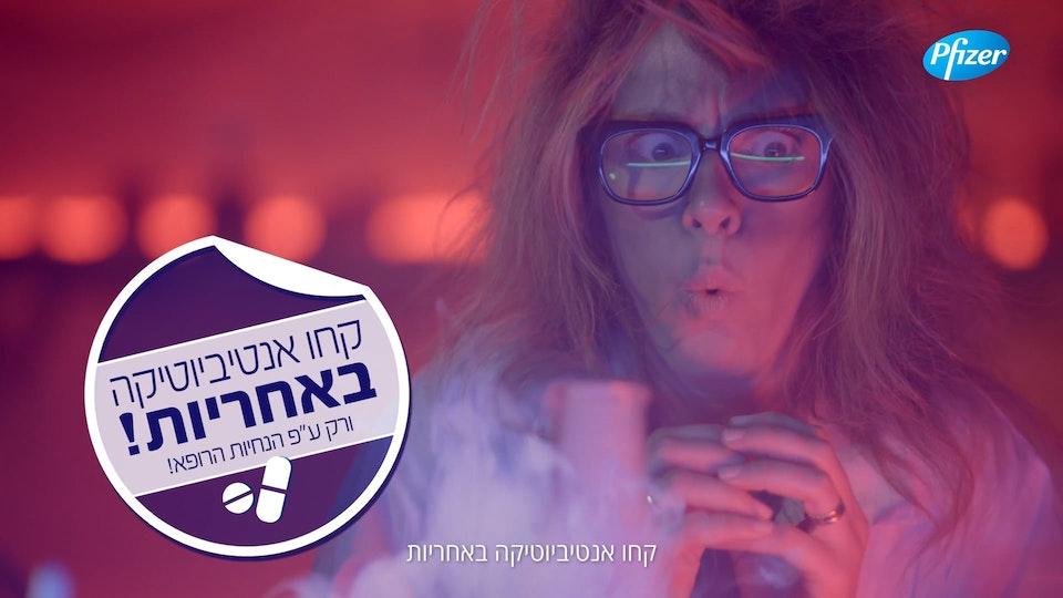 Pfizer Israel - Antibiotics