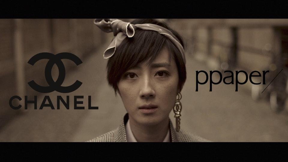 CHANEL // Lun-Mei