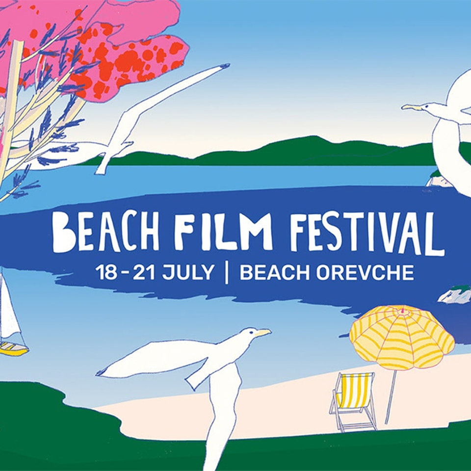 2nd Beach Film Festival (MKD) bff