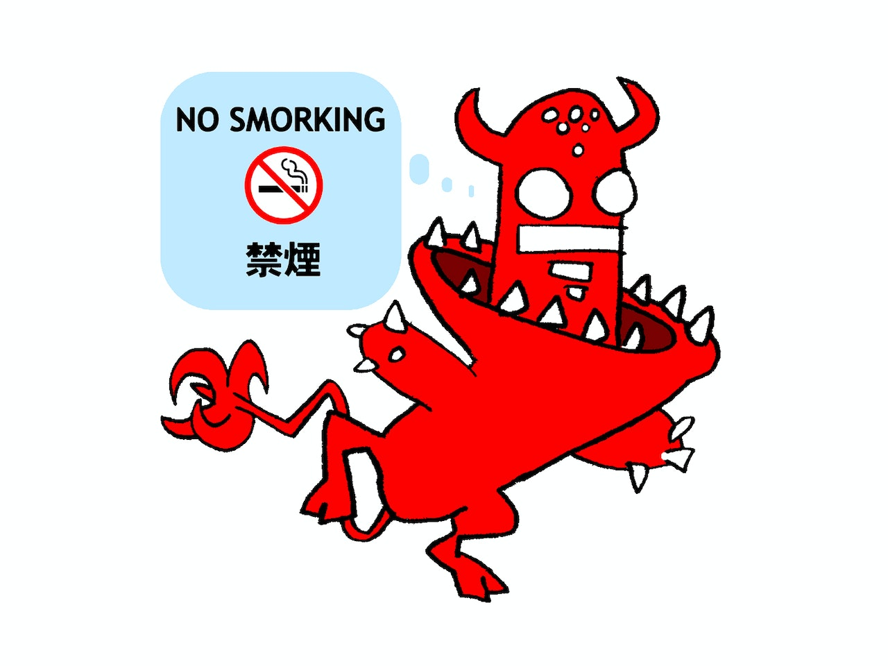 demon no smoking fun friendly cartoon tattoo  logo icon emoji linework simple basic emoticon mascot avatar sprite animation anthropomorphic character urban vinyl toy street art  pictoplasma graffiti graff