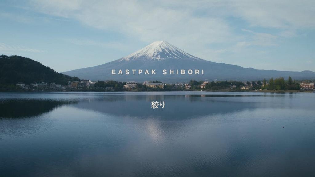 Eastpak - Shibori