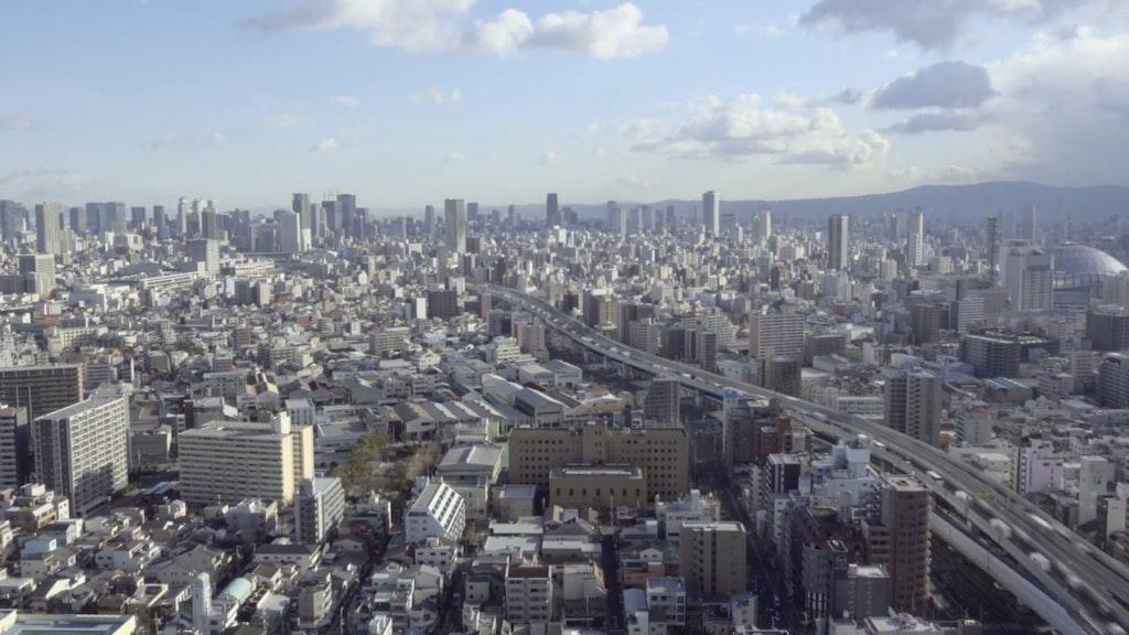 Eastpak IWO Japanese Denim - Kuroki