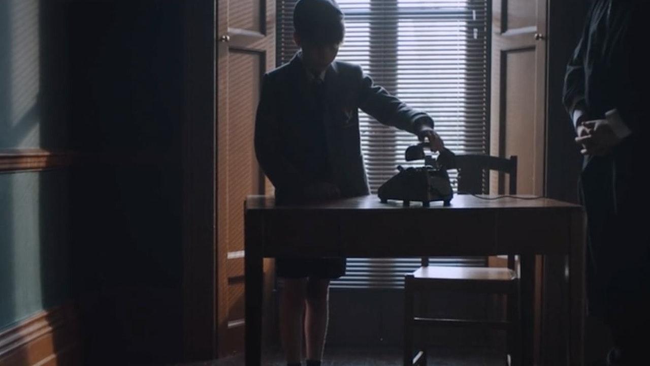 A Boy, A Man & A Kite - SHORT FILM