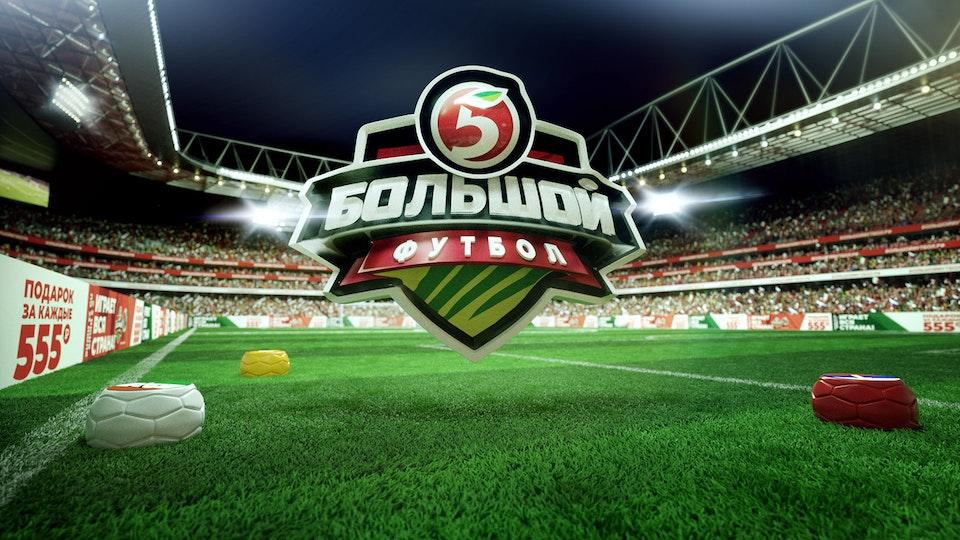 "Advertising big football ""Pyaterochka"""
