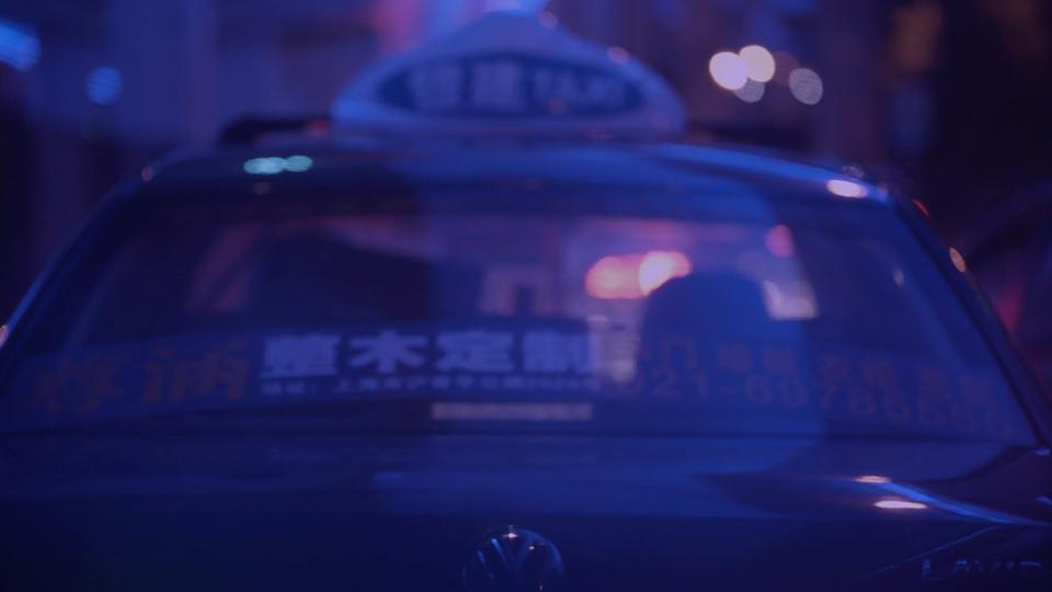 The Bilinda butchers - Asia Tour 屏幕快照 2019-02-09 下午7.41.55