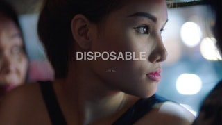 DISPOSABLE (Trailer)