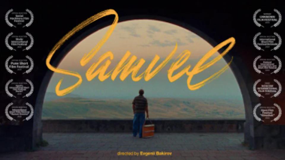 """""""Samvel"""""""