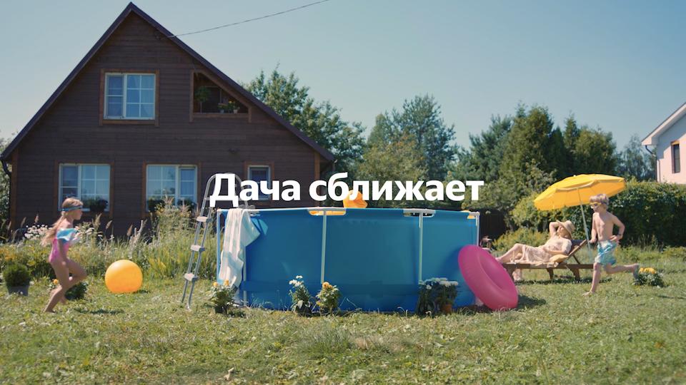 Yandex Market (10 sec)