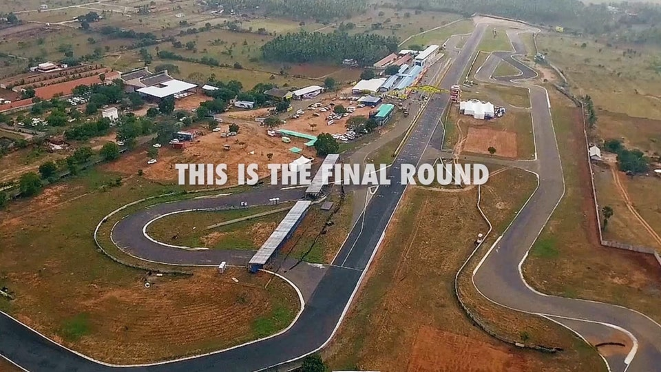 Red Bull Road to Rookies 2017