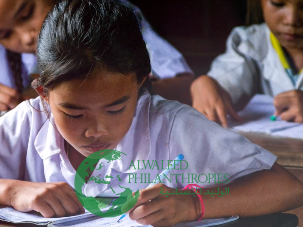 Alwaleed Philanthropies Campaign